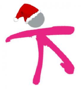 christmas-k